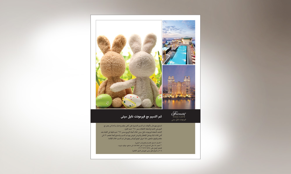 Fairmont Nile City, Easter Magazine AD