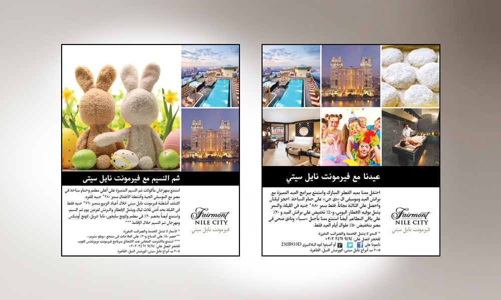 Fairmont Nile City Magazine ADs